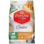 chicken-soup-for-the-soul-large-breed-chicken-turkey-brown-rice-recipe-dry-dog-food